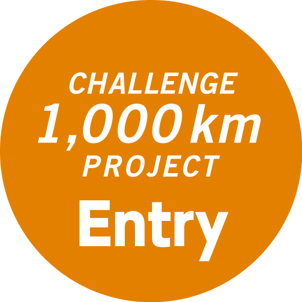 TRY! 1,000km profect