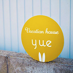 Vacation house 月yue