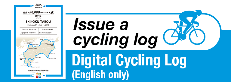 Issue a Digital Cycling Log