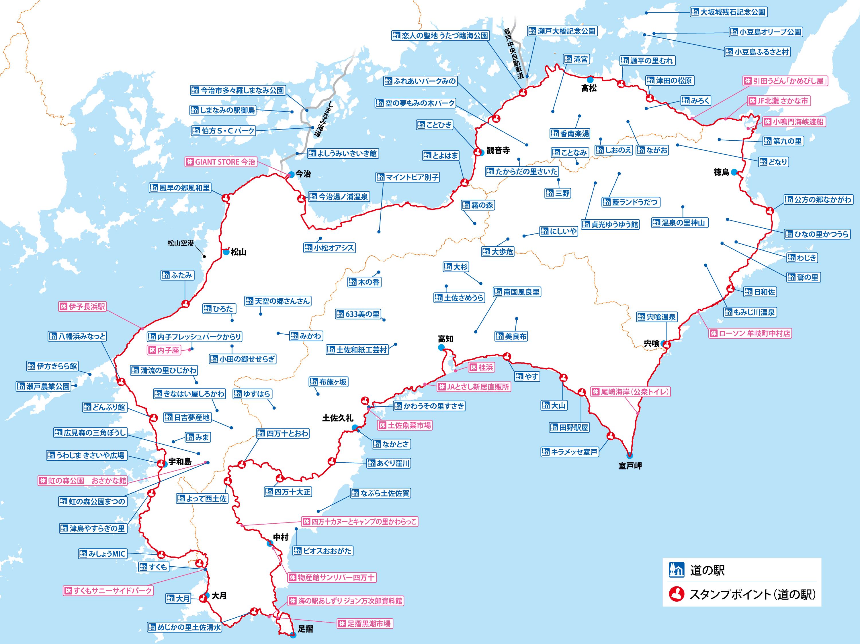 四国一周サイクリング(https://cycling-island-shikoku.com/route.html)より引用